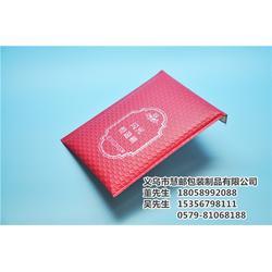 透明气泡袋-气泡袋-慧邮包装专业定制图片