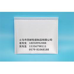 氣泡袋-慧郵包裝質量有保證-義烏氣泡袋廠家圖片