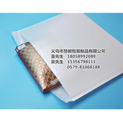 氣泡袋生產廠家-安徽氣泡袋-慧郵包裝設計新穎圖片