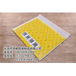 气泡袋行情、上海气泡袋、慧邮包装交货快捷图片