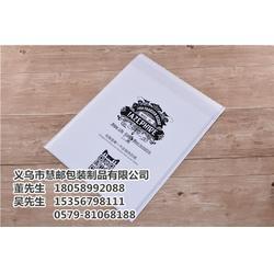 气泡袋厂商-气泡袋-慧邮包装货源充足图片