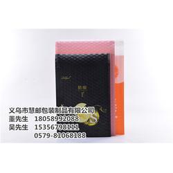 氣泡袋生產廠家-氣泡袋-慧郵包裝交貨快捷圖片