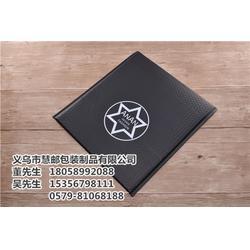 氣泡袋-氣泡袋生產廠家-慧郵包裝圖片
