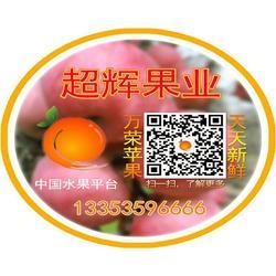水果|【水果速递】|代县水果图片