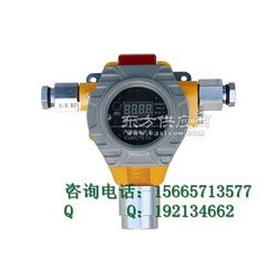 天然气浓度报警器,天然气泄漏报警装置,可提供第三方检测报告图片