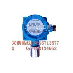 天然气气体报警器,固定式天然气浓度探测器,贴消防标签