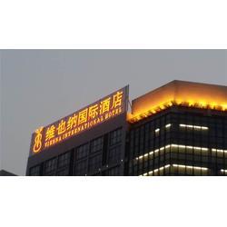 苏州广告灯箱、苏州广告、苏州多特广告(查看)图片