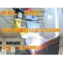 焊接工业机器人公司,焊接工业机器人应用图片