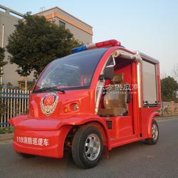 零排量电动消防车 买消防灭火车就选利凯士得图片