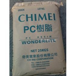 优价PC阻燃PC-110V台湾奇美图片