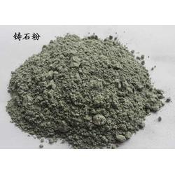 铸石粉怎么使用|道勤耐磨材料低|蓬莱铸石粉图片