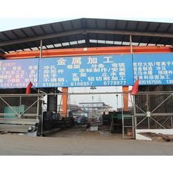 12mm钢板折弯-鑫铭宇工贸(在线咨询)山西钢板折弯图片