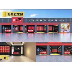 汽车补漆加盟怎么样-极致光补(在线咨询)北京汽车补漆加盟图片