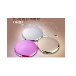 化妝鏡子移動電源 鏡子充電寶 超薄聚合物移動電源 充電寶定制圖片