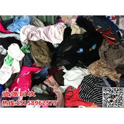 杭州滨江衣服回收_万客来废品资源回收_衣服回收多少钱图片