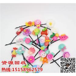 万客来资源回收重承诺(图),废纸回收厂,杭州废纸回收