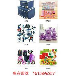饰品上门回收_万客来资源回收_杭州萧山饰品回收图片