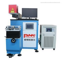 昆山普姆锐激光 保温杯激光焊机-衢州激光焊机图片
