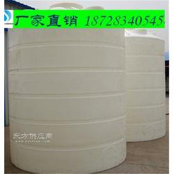 彭山20吨家用储水桶塑料水箱,厂家直销图片