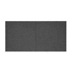 合肥荆涂 led显示屏厂家-安徽led显示屏图片