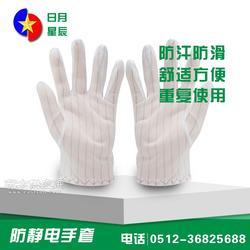 选择日月星辰防静电条纹手套采用优质材料,质量好图片
