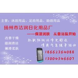 搓泥宝贝厂家 北京搓泥宝贝 洁润日化用品改善皮肤图片