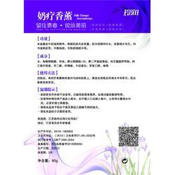 芦荟精华销售价_洁润日化用品精品热卖(在线咨询)_芦荟精华图片