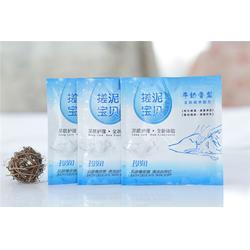玲润牛奶香型搓泥宝贝,搓泥宝,洁润,持久补水保湿护肤(查看)图片