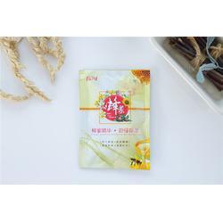 蜂蜜精华品牌_洁润日化用品(在线咨询)_蜂蜜精华图片