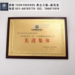 先进单位奖牌,木质金箔奖牌,会员单位木牌,活动纪念牌图片
