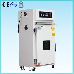 工业烤箱-欣汇宝仪器-安徽工业烤箱图片