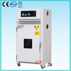 工业烤箱,欣汇宝仪器(优质商家),上海工业烤箱图片