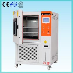 镇江恒温恒湿试验箱|高低温交变湿热试验箱|苏州欣汇宝仪器图片