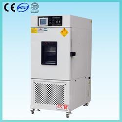 江苏试验箱,欣汇宝仪器(在线咨询),高低温交变试验箱图片