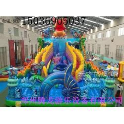 小区广场上颜值高的充气城堡大闹龙宫充气滑梯大气包 蹦蹦床界的龙头老大图片