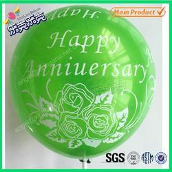 1.9 广告气球|气球|雄县欣华瑞(查看)图片