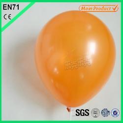 气球装饰布置|气球|欣华瑞公司图片