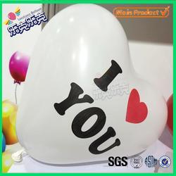 厂家直销各种气球|气球|欣华瑞公司图片