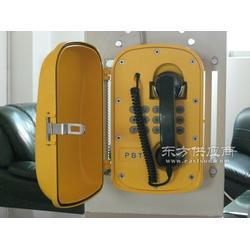 工业指令电话机 自动拨号防水电话机图片