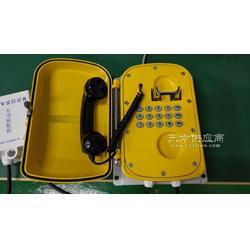 隧道防潮电话机 野外应急求助防水电话机图片