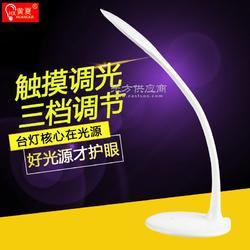 led礼品台灯创意usb充电台灯led学习护眼台灯礼品台灯可定做logo图片