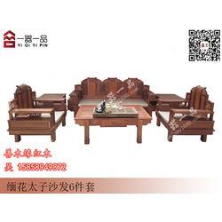 客厅红木家具定购-客厅红木家具-善木缘红木明星代言图片