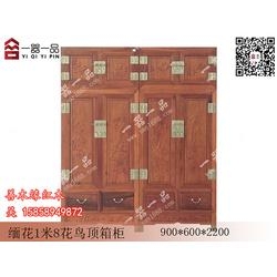 善木缘做工精湛 卧室红木家具-山西卧室红木家具