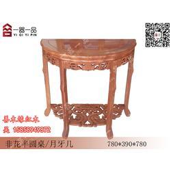 客厅红木家具订购-客厅红木家具-善木缘红木明星代言图片