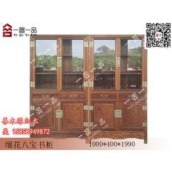 书房红木家具(多图)图片