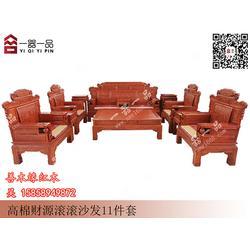 客厅红木家具订做-客厅红木家具-善木缘做工精湛(查看)图片
