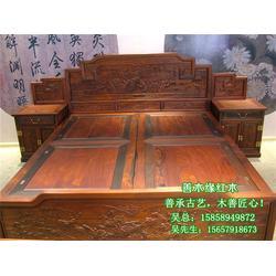 卧室红木家具定做、江西红木家具、善木缘做工精湛(查看)图片