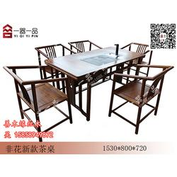山西茶室红木家具_茶室红木家具_善木缘(优质商家)图片