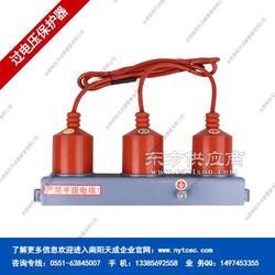 35kv组合式过电压保护器GPT-Z-42/110图片