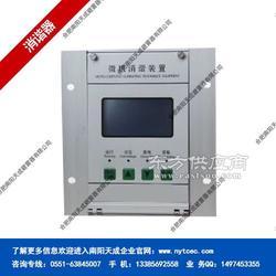 AK-XXTIII微机消谐保护装置放心之选图片